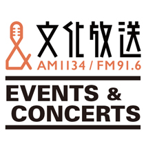 Event&Concerts