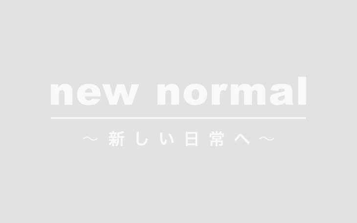 「特撮ソングで日本をアゲる!」期間限定でアーカイブ配信を実施!