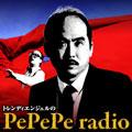 トレンディエンジェルのPePePeラジオ